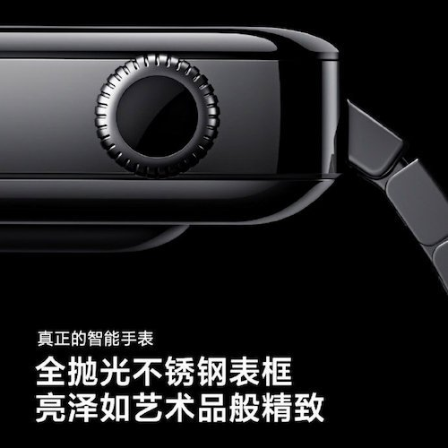 xiaomi-mi-watch-edelstahl | Android-User.de