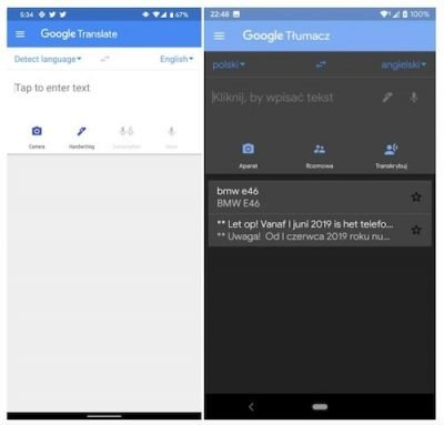 Translate 1 |Android-User.de