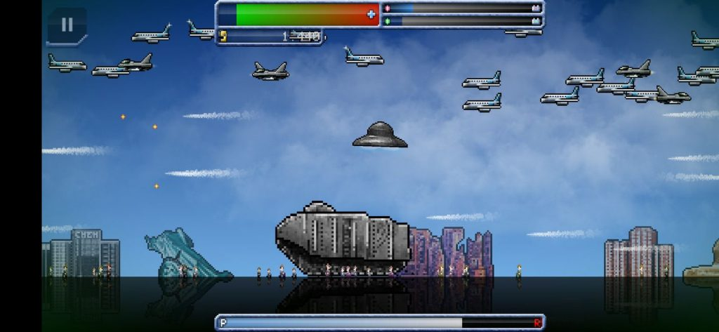 20210428 Chemtrail Busters | Android-User.de10
